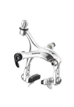 ALHONGA HJ-N401AQ3 Road, Fixie Bike Brake Set Calipers - Silver